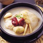 Ăn nhân sâm Hàn Quốc có béo hay không?